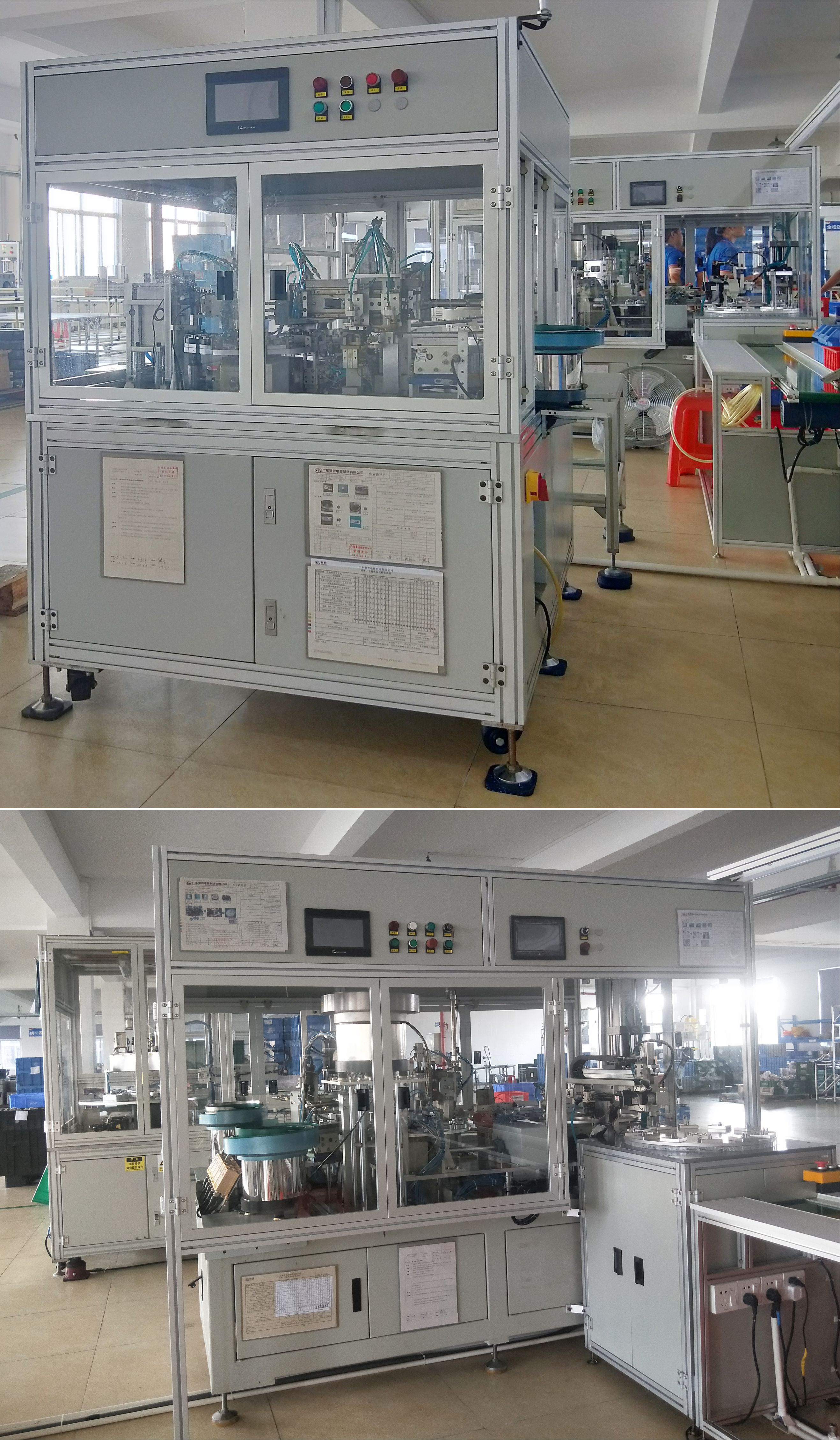 16产品自动组装及生产线-1.jpg