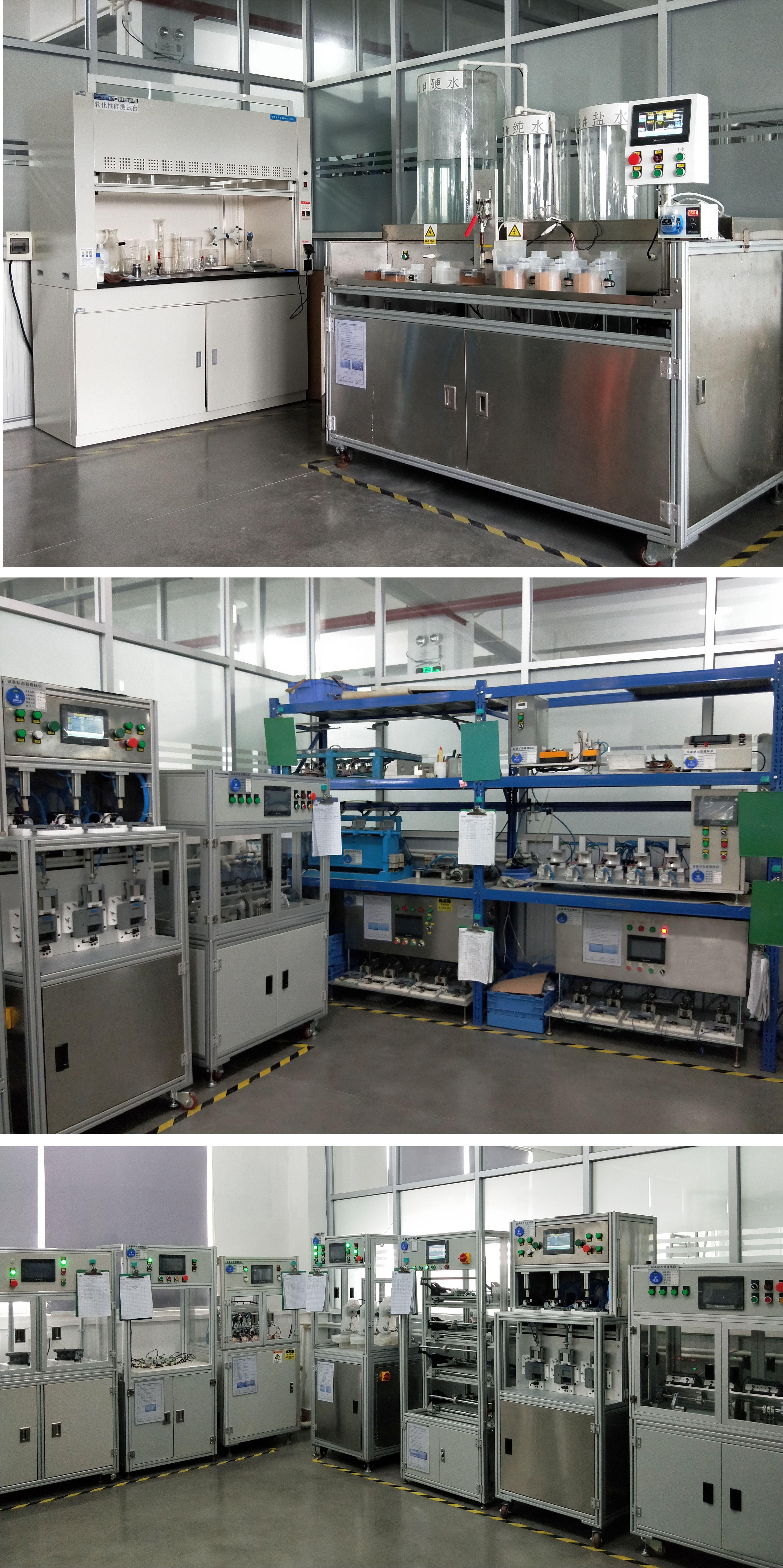 18产品检测设备-1.jpg